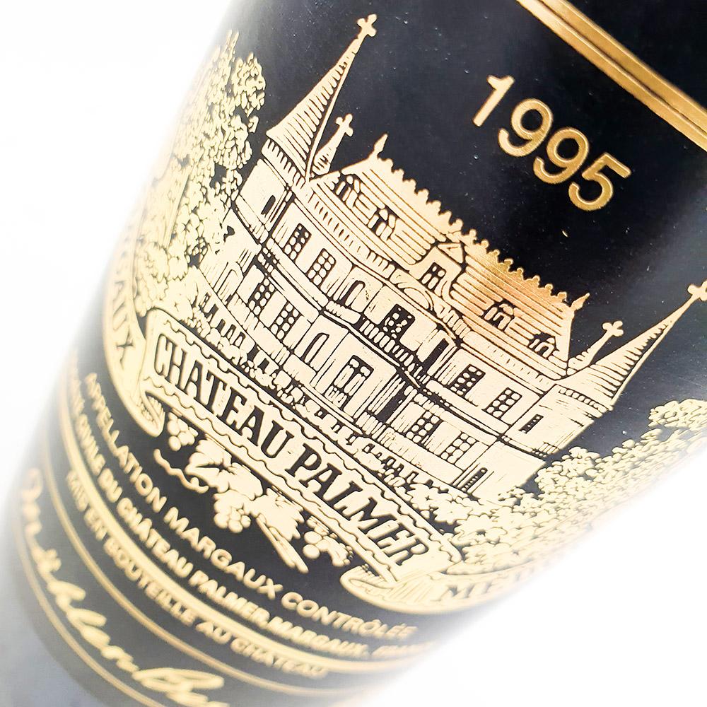 Chateau Palmer 1995
