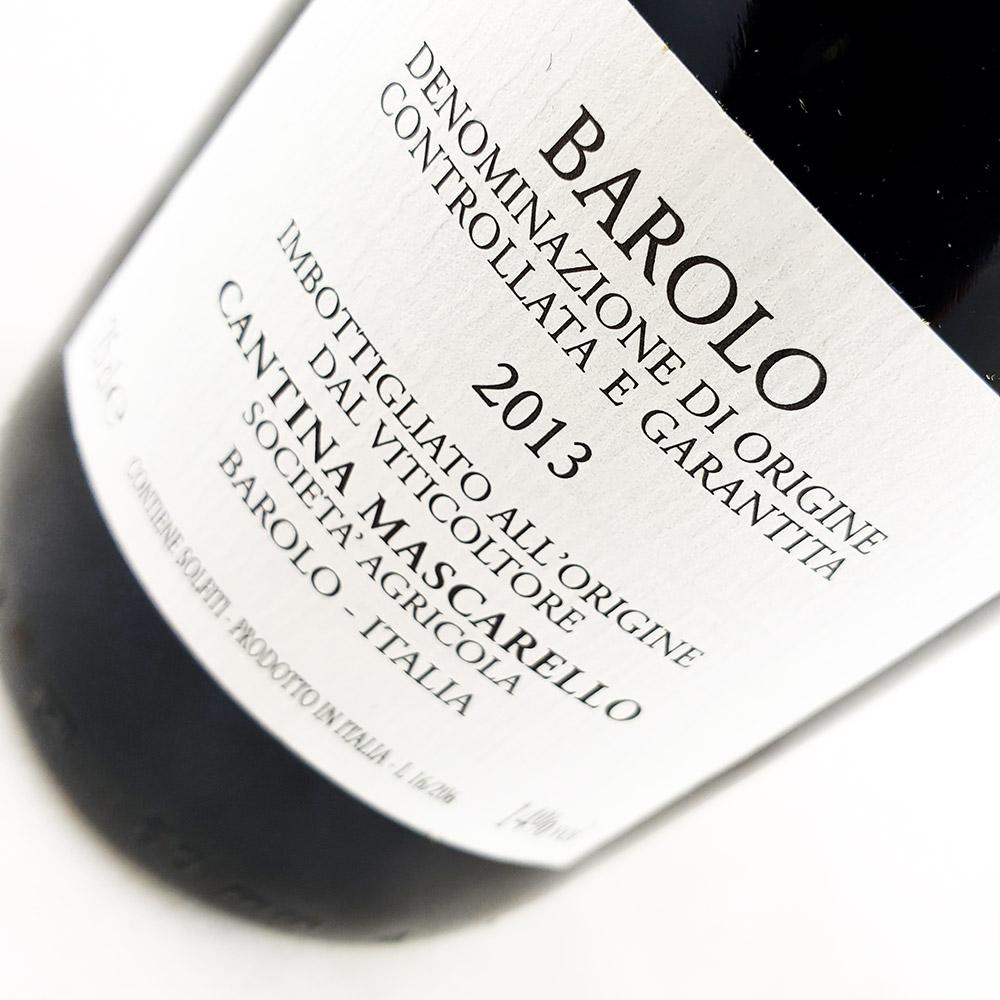 Bartolo Mascarello Barolo Artist Label 2013