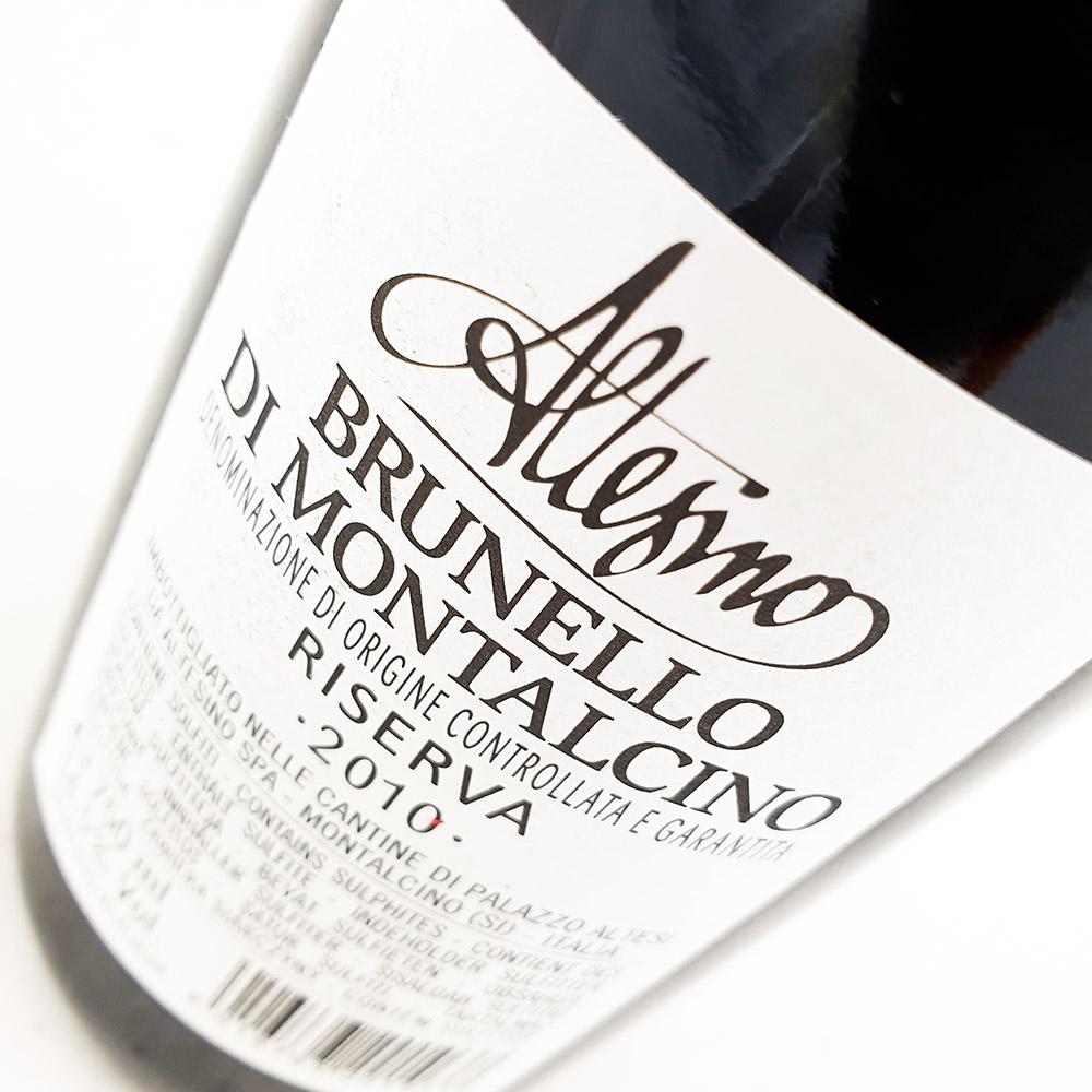 Altesino Brunello di Montalcino Riserva 2010
