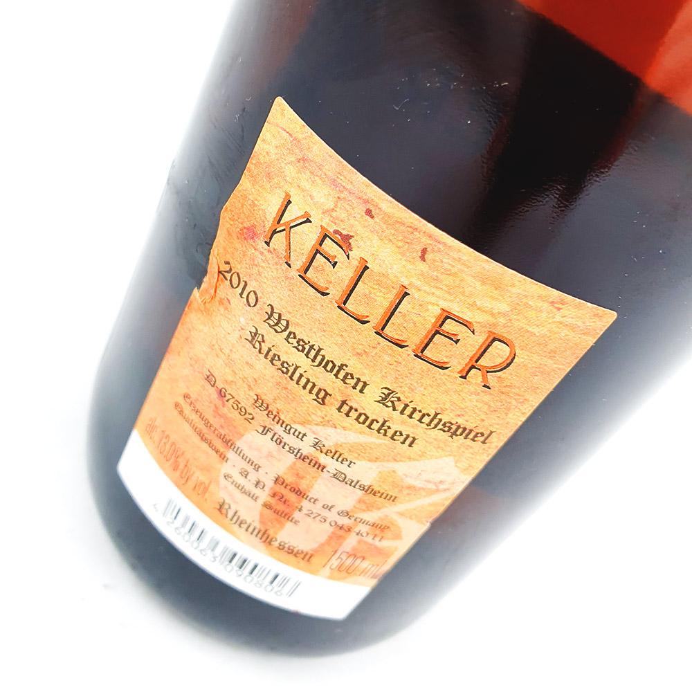 LOT #01 - Weingut Keller Kirchspiel GG 2010 MAGNUM