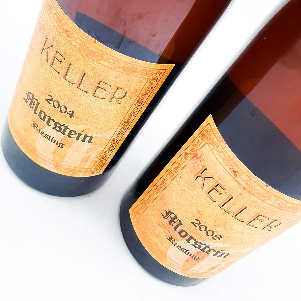 LOT #51 - Weingut Keller - The Highlight-Collection - The very best of Hubacker, Kirchspiel & Morstein