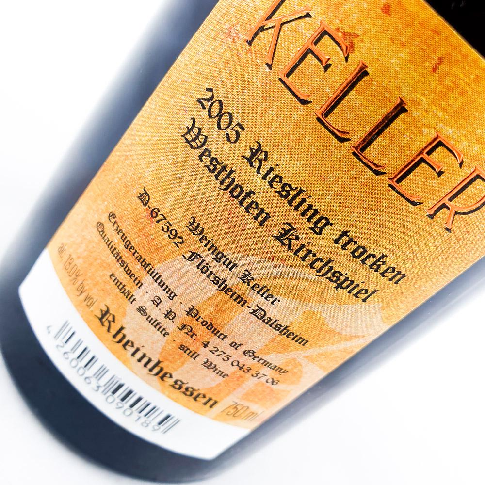 Weingut Keller Kirchspiel Grosses Gewächs 2005